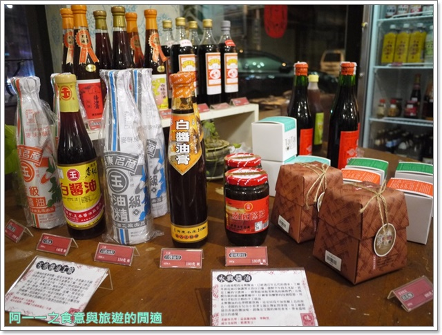 花蓮美食阿之寶瘋茶館復古餐廳手創館古董image016