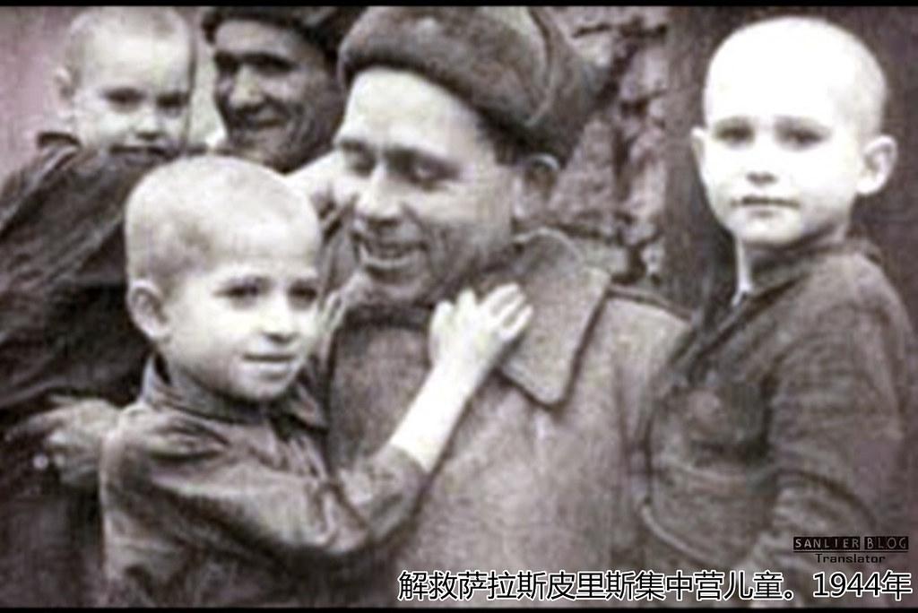 伟大卫国战争中的儿童76