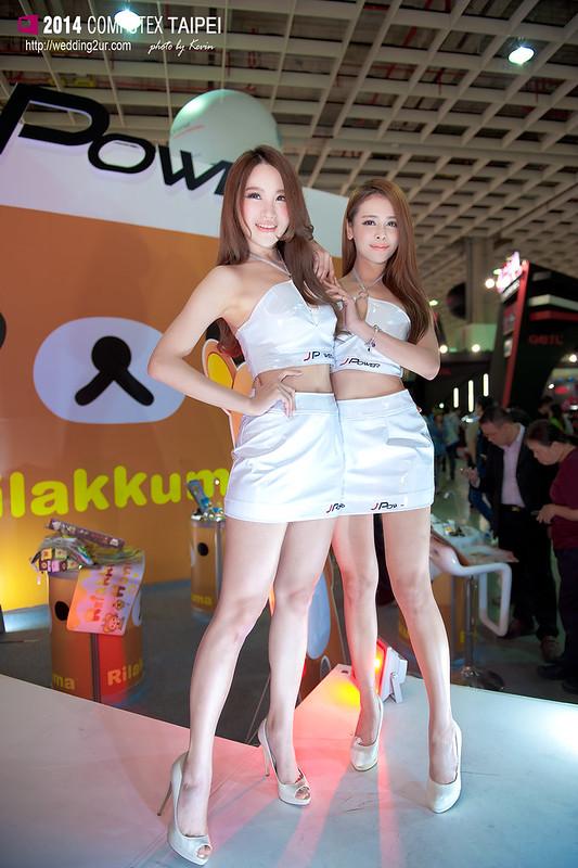 2014 computex Taipei SG34