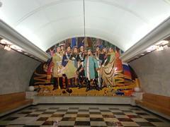 metro pobedy