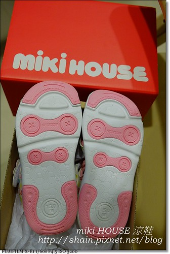 Mini Melissa Campana Shoes Sale