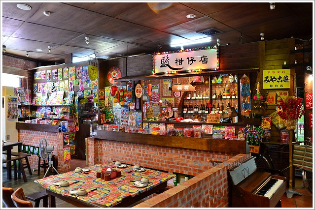 宜蘭市駿懷舊餐廳002-DSC_7545