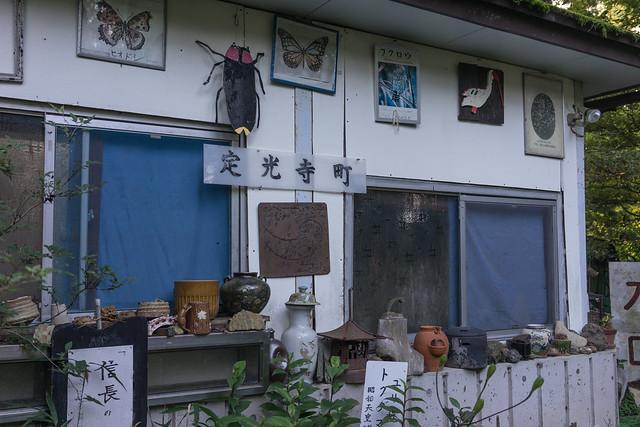 Nishiyama_03