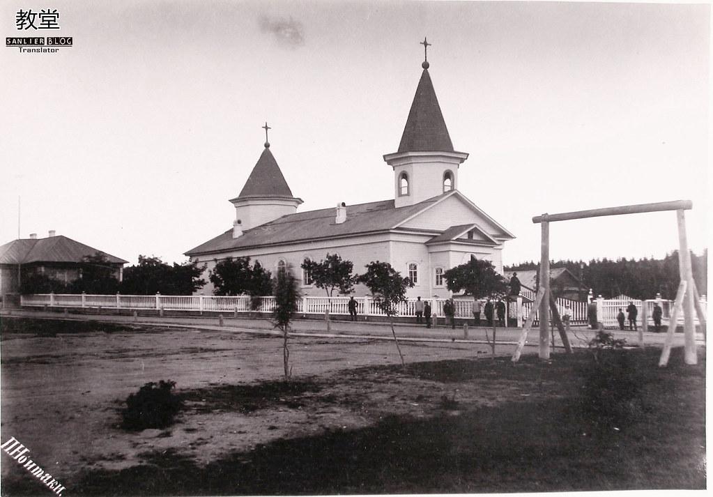 1891年萨哈林岛30
