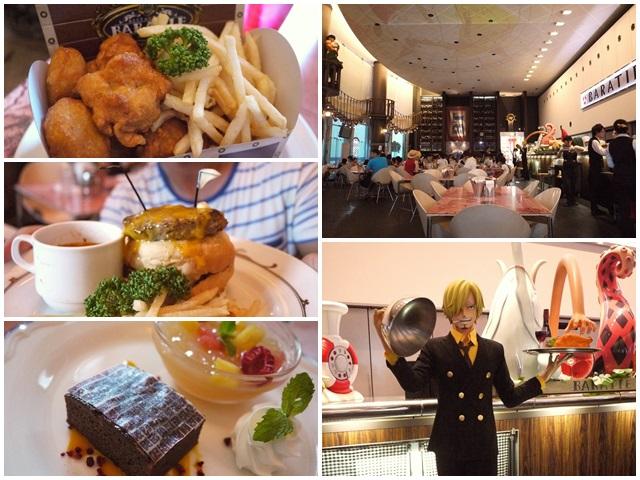 日本東京台場美食海賊王航海王baratie香吉士海上餐廳page