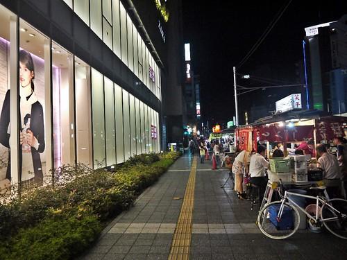 Modern vs Traditional in Hakata