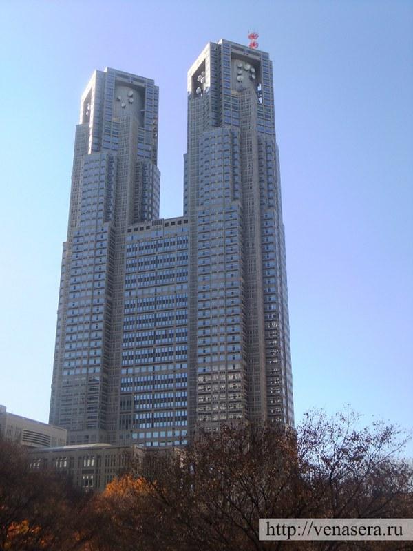 Токийская мэрия - Синдзюку