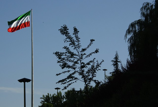 Flag and silhouettes