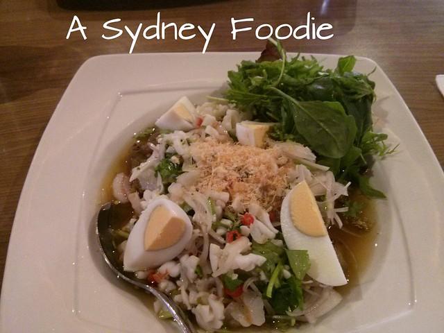 Caysorn Thai - eggplant salad