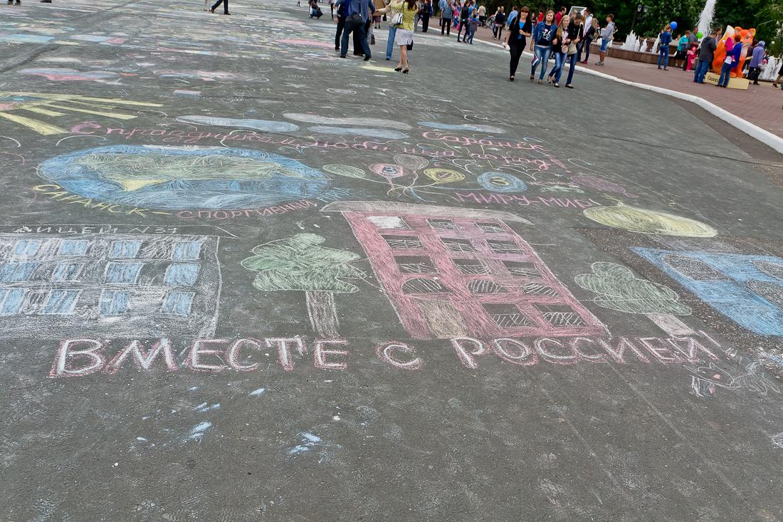 День города_2014-17