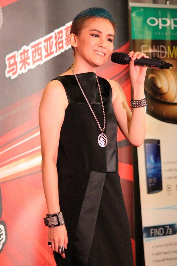 Ngu Yi Qi