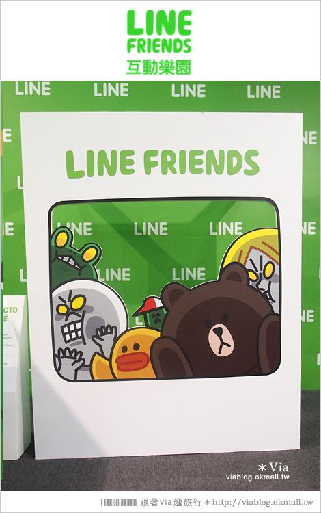 【台中line展2014】LINE台中展開幕囉!趕快來去LINE FRIENDS互動樂園玩耍去!(圖爆多)52