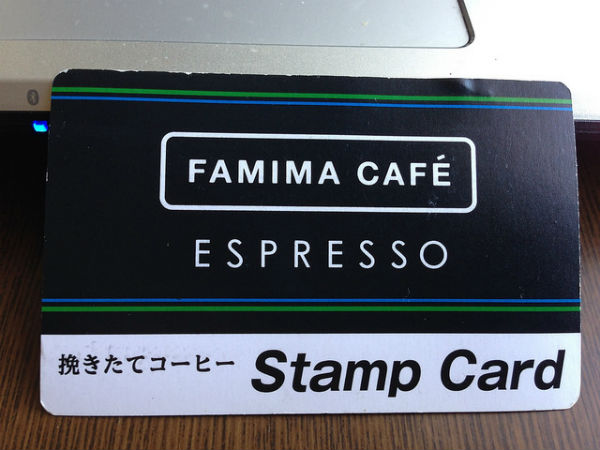 FAMIMACAFE
