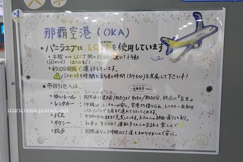 Q1904-24