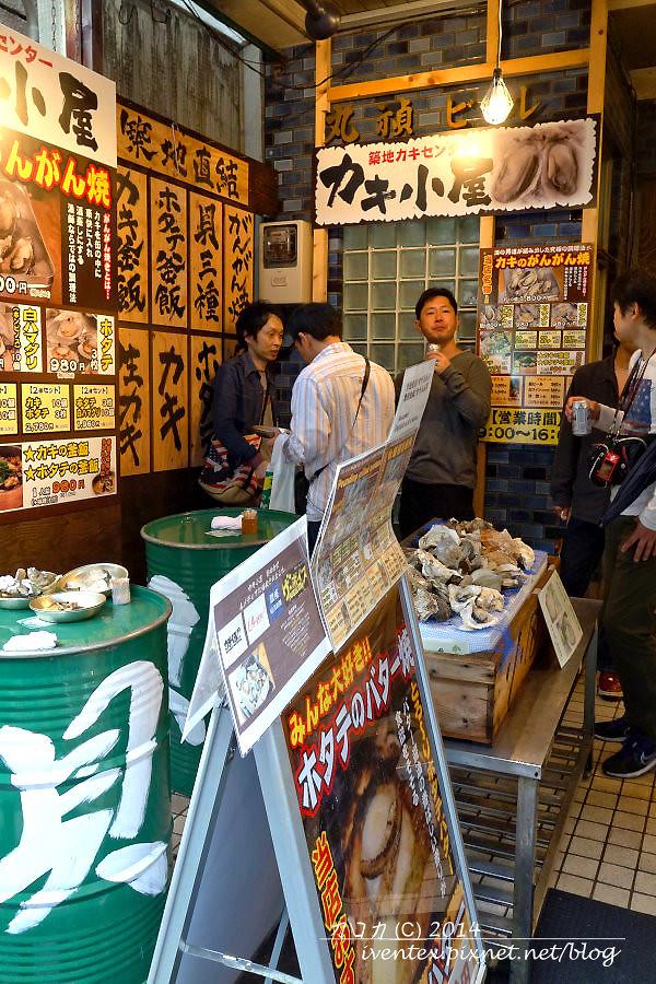 28日本東京築地市場