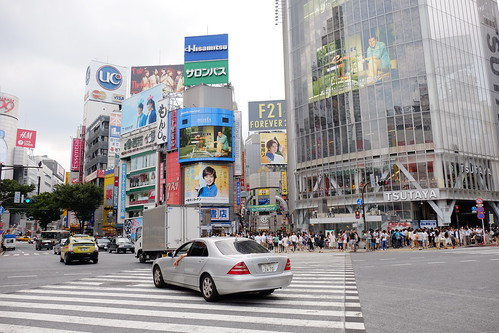 Shibuya Crossing 18mm