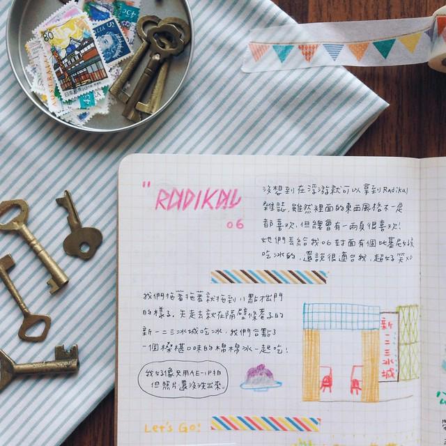 201405-台南之旅手帳010