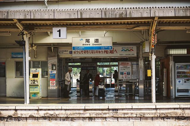 2014_Summer_SanyoArea_Japan_CH3_EP1-3