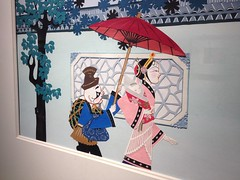 Animation frame made from hand cut paper!