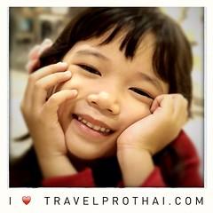 เที่ยวกับเรา ถูกที่ ถูกเวลา สนุกสนาน คุ้มค่า ได้ภาพสวย #travelprothai #instaplaceapp #place #earth #world  #thailand #TH #ลาดพร้าว #travelprothaicom #street #day