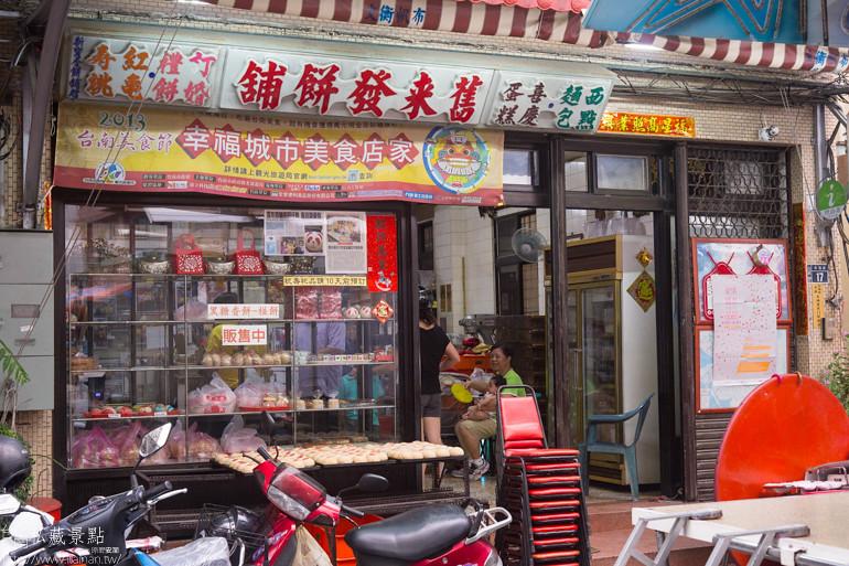 台南私藏景點-開基天后宮呷辦桌 (2)