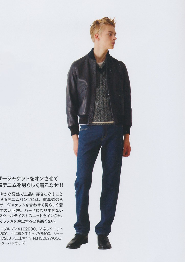 Dominik Sadoch0019(men's FUDGE vol.58 2013_12)