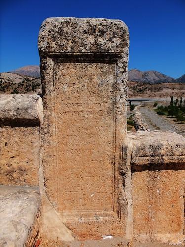 bridge stone turkey river roman masonry engineering historic legion septimusseverus xvi caracalla cendere chabinas