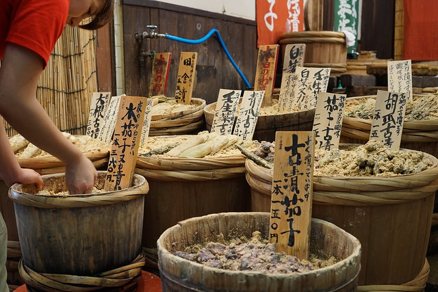 NishikiIchiba_19