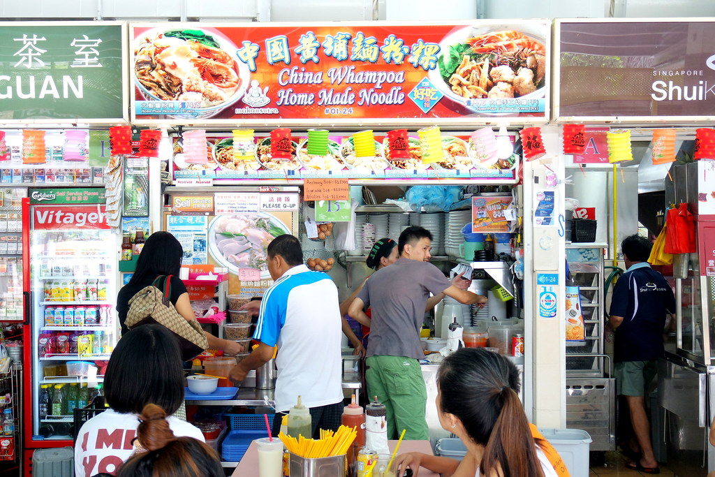 China Whampoa Home Made Noodle: Shop