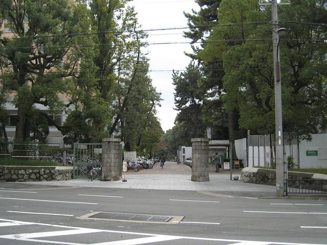 Hyakumanben, Kyoto