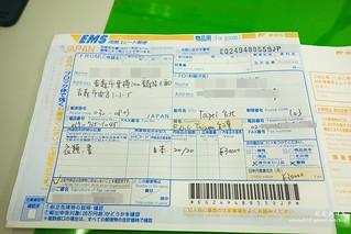 20131120東北D9-08262