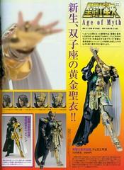 Saga - [Imagens] Saint Cloth Myth EX - Saga de Gêmeos Legend 15037678625_39cfab0b36_m