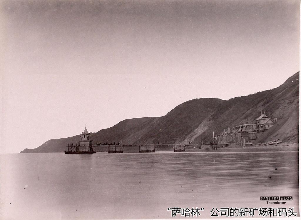 1891年萨哈林岛23