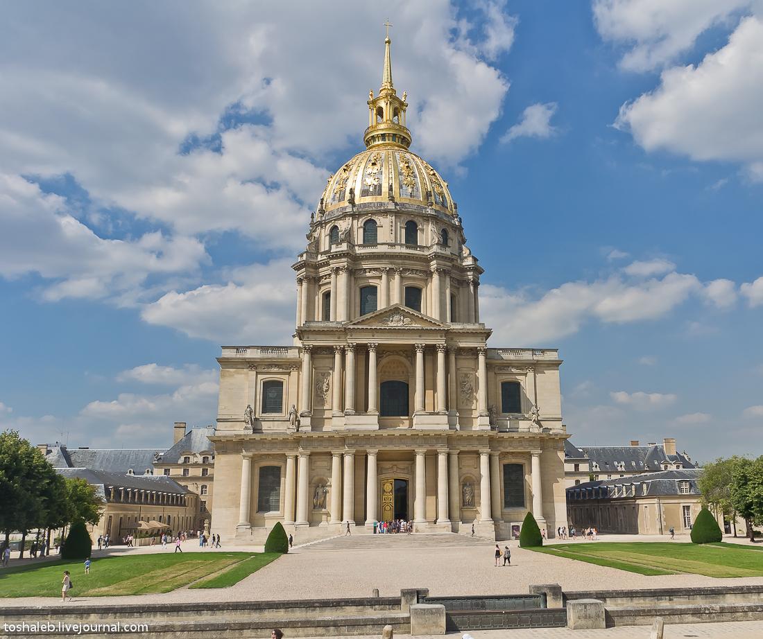 Париж_2014_1-2-101