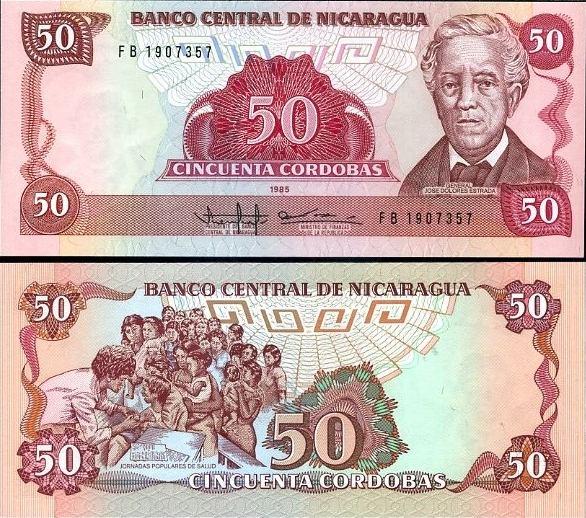50 Cordobas Nikaragua 1985(88), Pick 153