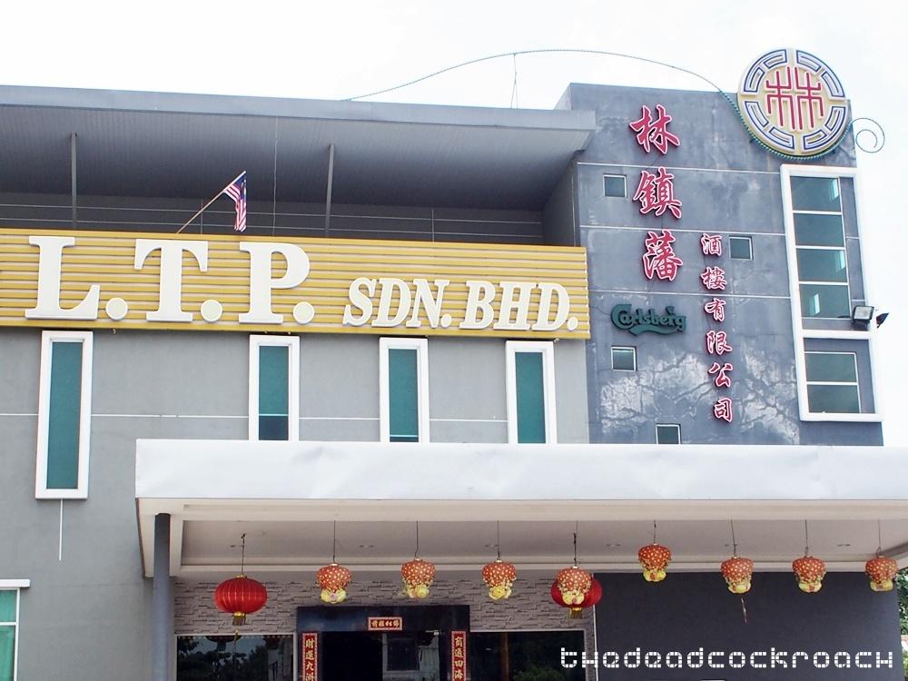 jalan tun sri lanang,restaurant l.t.p, malacca, malaysia, travels,  马六甲