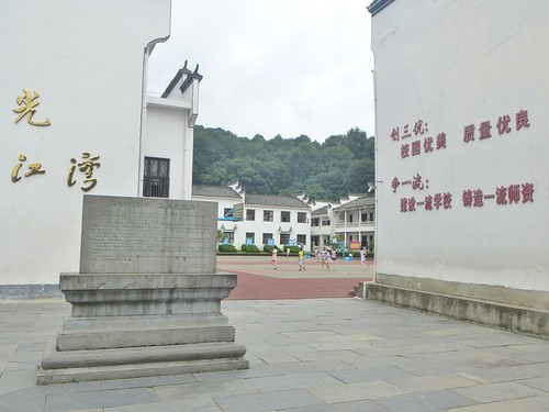 Jiangxi-Wuyuan-Jiangwan (33)