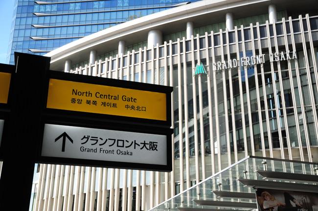 JR大阪站