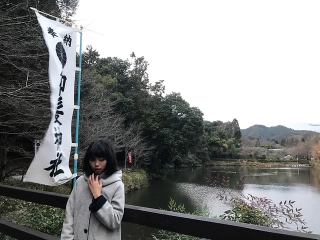 Lake near Arashiyama Bamboo Grove