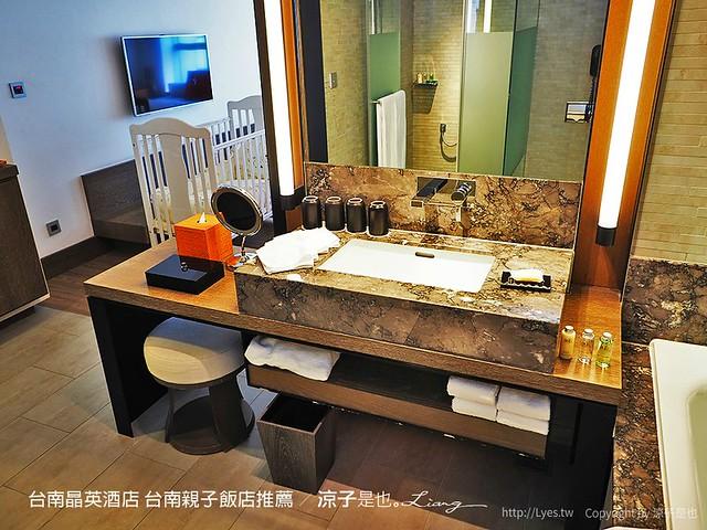 台南晶英酒店 台南親子飯店推薦 15