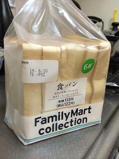 ファミマ食パン6P122円