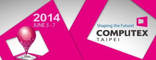 台北國際電腦展覽會