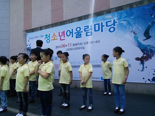 파주YMCA 어린이 합창단 | 교하필통문화축제