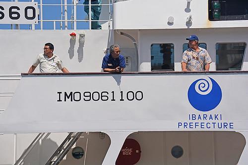 Kashima Maru arrival