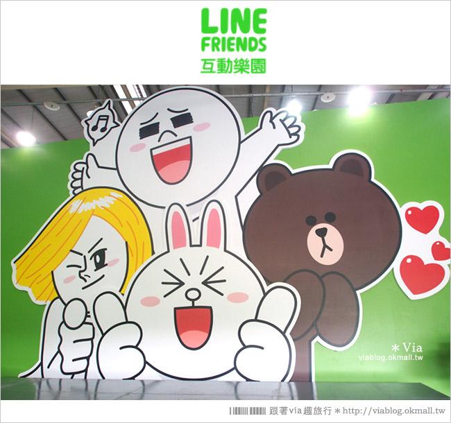 【台中line展2014】LINE台中展開幕囉!趕快來去LINE FRIENDS互動樂園玩耍去!(圖爆多)5