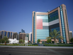 Abu Dhabi Commercial Oil building