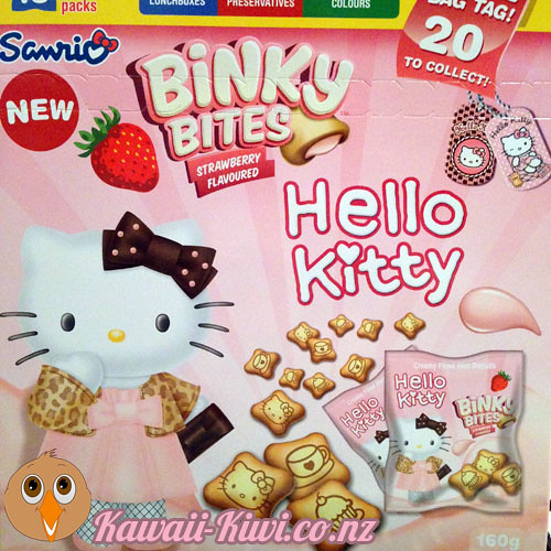 hellokitty-binky-bites-boxfront-kawaiikiwi