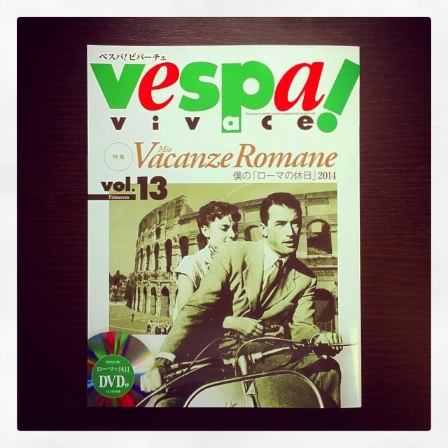 Vespa! Vivace vol.13