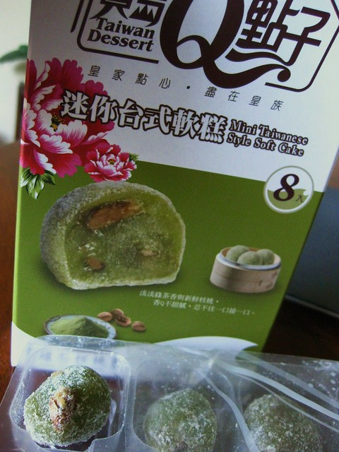 Green Tea Walnut Cake // Nations Fresh Foods Hamilton
