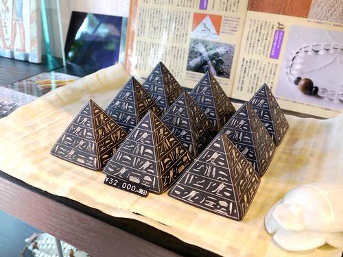 ムーSHOP_ピラミッド